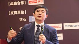 黄培博士:智能工厂建设与规划策略